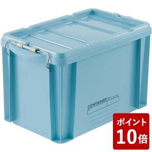 蓋付きコンテナボックス ラッチコンテナ 30B 3000ml ブルー リッチェル|n-kitchen