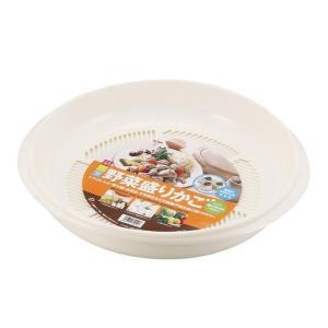 パール金属 鍋の宴 野菜盛りかご  H-5112 n-kitchen