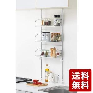 かたづく 突っ張りスパイスラック 3段 40cm 1305112 ヨシカワ|n-kitchen