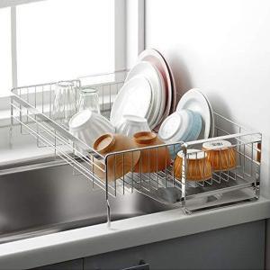 シンクサイド 幅の広がる スタイリッシュ水切り 20×57cm 水切りかご 1306103 ヨシカワ|n-kitchen