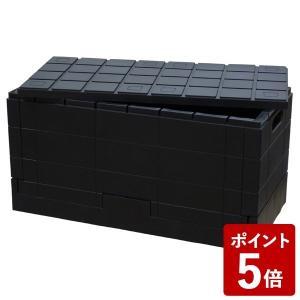I'mD グリッドコンテナー ブラック SKGC BK 岩谷マテリアル|n-kitchen