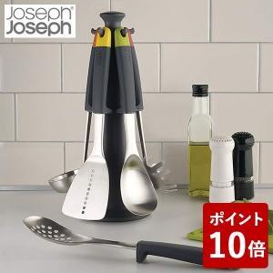 ジョセフジョセフ エレベート スチールカルーセルセット 100440 JosephJoseph n-kitchen