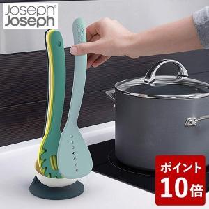 ジョセフジョセフ ネストユテンシルプラス オパール 10140 JosephJoseph n-kitchen