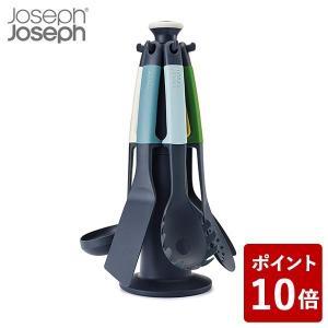 ジョセフジョセフ エレベート カルーセルセット オパール 10141 JosephJoseph n-kitchen