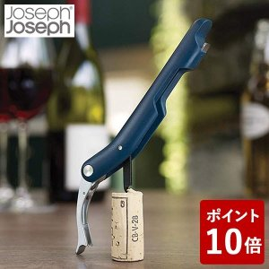 ジョセフジョセフ バーワイズ ワンプルワインオープナー 20078 JosephJoseph n-kitchen