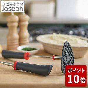 ジョセフジョセフ デルタ マッシャー グレー 20095 JosephJoseph n-kitchen