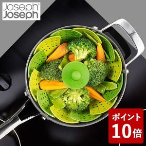 ジョセフジョセフ ロータス プラス グリーン 400236 JosephJoseph n-kitchen