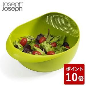 ジョセフジョセフ プレップ&サーブ ラージ グリーン 400632 JosephJoseph n-kitchen