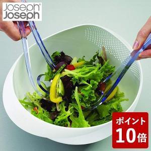 ジョセフジョセフ プレップ&サーブ ラージ ホワイト 400649 JosephJoseph n-kitchen