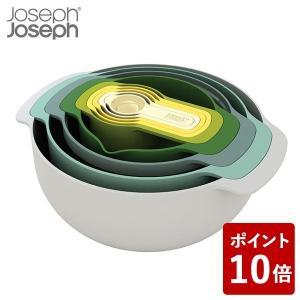 ジョセフジョセフ ボウルセット ネスト9プラス オパール 40078 JosephJoseph n-kitchen