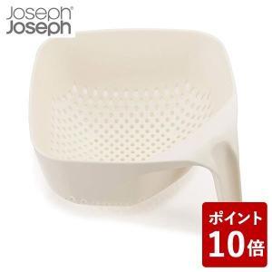ジョセフジョセフ スタッカブルコランダー ホワイト 40092 JosephJoseph n-kitchen