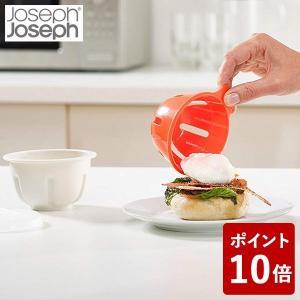 ジョセフジョセフ M-クイジーン 電子レンジ シングルエッグポーチャー 45019 JosephJoseph n-kitchen