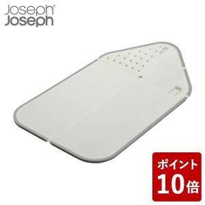 ジョセフジョセフ リンス&チョップ スモール ホワイト 600728 JosephJoseph n-kitchen