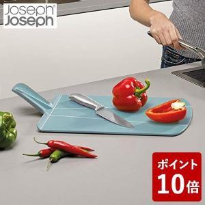 ジョセフジョセフ チョップ 2ポット プラス ライトブルー 601039 JosephJoseph n-kitchen