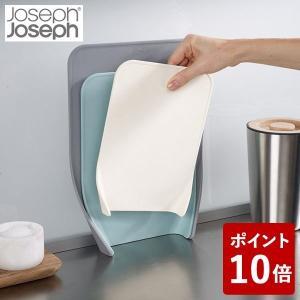 ジョセフジョセフ ネストチョップ オパール 60122 JosephJoseph n-kitchen