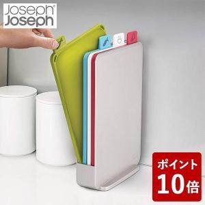 ジョセフジョセフ インデックス付まな板 アドバンス2.0 スリム シルバー 60129 JosephJoseph n-kitchen