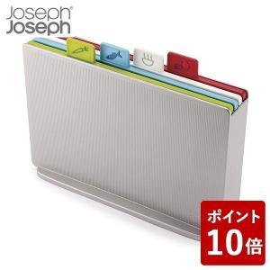 ジョセフジョセフ インデックス付まな板 アドバンス2.0 レギュラー シルバー 60131 JosephJoseph n-kitchen