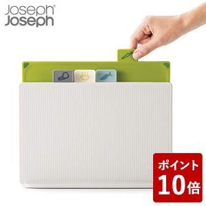 ジョセフジョセフ インデックス付まな板 アドバンス2.0 レギュラー オパール 60133 JosephJoseph n-kitchen