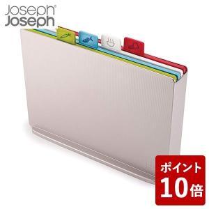 ジョセフジョセフ インデックス付まな板 アドバンス2.0 ラージ シルバー 60134 JosephJoseph n-kitchen