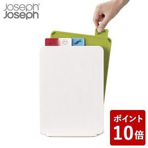 ジョセフジョセフ インデックス付まな板 アドバンス2.0 スリム ホワイト 60136 JosephJoseph n-kitchen