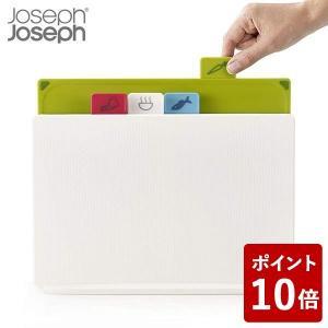 ジョセフジョセフ インデックス付まな板 アドバンス2.0 レギュラー ホワイト 60138 JosephJoseph n-kitchen