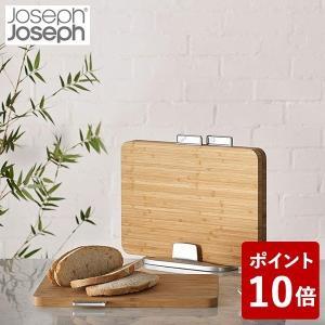 ジョセフジョセフ インデックス付まな板 バンブー 60141 JosephJoseph n-kitchen