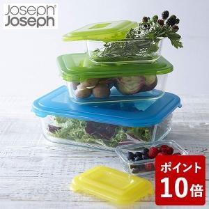 ジョセフジョセフ ネスト ガラスストレージ 4ピースセット 81060 JosephJoseph n-kitchen