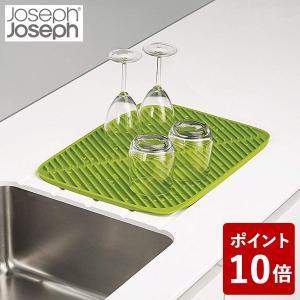 ジョセフジョセフ 食器乾燥用マット フルーム ラージ グリーン 850888 JosephJoseph n-kitchen
