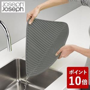 ジョセフジョセフ 食器乾燥用マット フルーム ラージ グレー 85089 JosephJoseph|n-kitchen