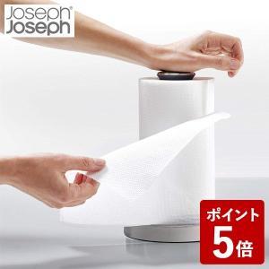 Joseph Joseph キッチンペーパーホルダー プッシュ&テア グレー 85140 ジョゼフジョゼフ|n-kitchen