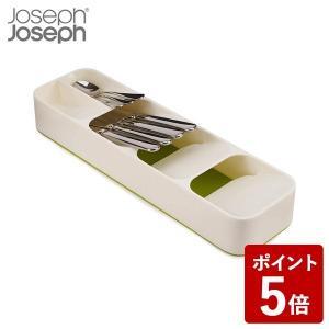 Joseph Joseph カトラリーケース ドロワーオーガナイザー コンパクト ホワイト ジョセフジョセフ n-kitchen