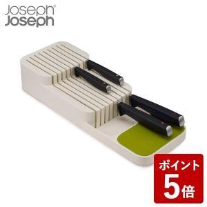 Joseph Joseph 包丁差し ドロワーオーガイザー ナイフトレー ホワイト 包丁立て ジョセフジョセフ n-kitchen