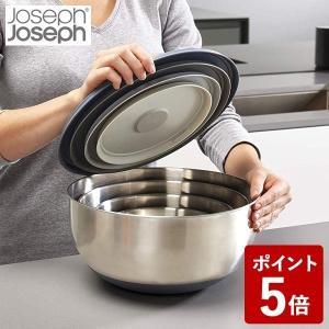 ジョセフジョセフ ボウル セット ステンレス ネストプレップ 100 Joseph Joseph n-kitchen