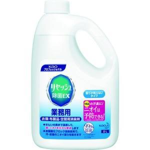 リセッシュ除菌EX 業務用2L Kao 503381-2253|n-kitchen