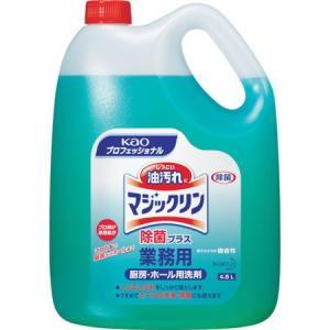 マジックリン 除菌プラス 業務用 4.5L Kao 505996-2253|n-kitchen