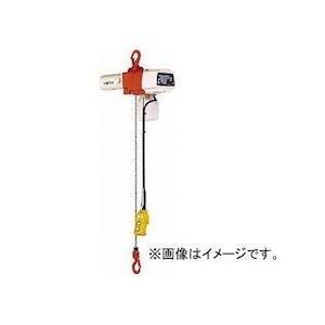 セレクト電気チェーンブロック1速 単相200V 100kg(S)x3m キトー EDX10S-2219|n-kitchen