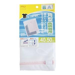 洗濯ネット 角型 色柄物用 LE218 アイセン|n-kitchen