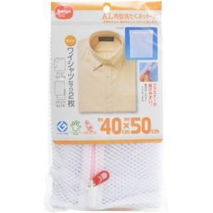 AL角型洗濯ネット 大 ダイヤコーポレーション|n-kitchen
