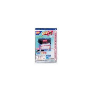 厚手スーパーワンタッチレンジフードカバー 東洋アルミエコープロダクツ|n-kitchen