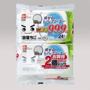 激落ちくん 流せる除菌トイレクリーナー 99.9%除菌 24枚入×2個 レック n-kitchen