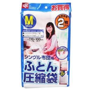 ふとん 圧縮袋 M 2枚入 (布団圧縮袋) O-389 レック|n-kitchen