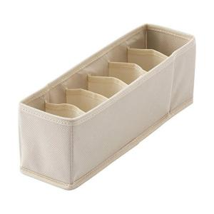 小物収納 小物入れ プロフィックス せいとんボックス S(仕切り付) 幅9×奥行33×高さ11cm 天馬|n-kitchen