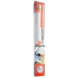 ワイズ ゴキヨケ+システムキッチンの汚れを防ぐシート 45×180cm SS−642 n-kitchen