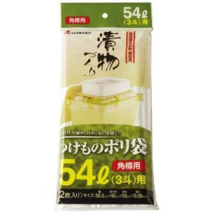 漬物ポリ袋 角樽用 54L用 2枚入 リス|n-kitchen
