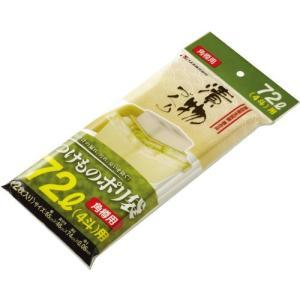 漬物ポリ袋 角樽用 72L用 2枚入 リス|n-kitchen