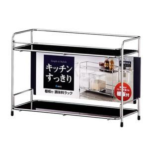 フォルマ ワイヤーラック 2 棚板付き A2121 アスベル|n-kitchen