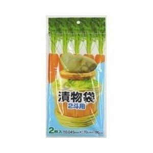 漬物袋 2斗用(30L〜40L) 2枚入り T-50 プラテック|n-kitchen