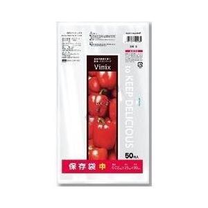 Vimix保存袋中 透明 50枚入 厚さ0.02×横250×縦300mm DX-2 ケミカルジャパン|n-kitchen