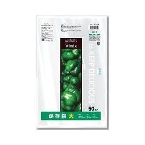 Vimix保存袋大 透明 50枚入 厚さ0.02×横300×縦400mm DX-3 ケミカルジャパン|n-kitchen