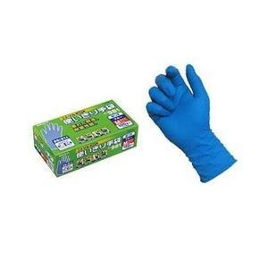 ニトリル使いきり手袋M 981-100P M BL エステー ST3185|n-kitchen